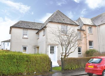 Thumbnail 3 bedroom flat for sale in Whitehurst, Bearsden, East Dunbartonshire
