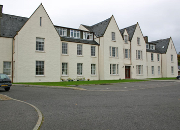 Thumbnail 2 bed flat to rent in Old Edinburgh Court, Inverness, 4Fd