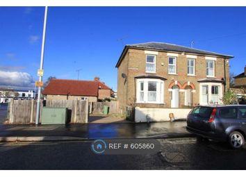 Thumbnail Room to rent in The Greenway, Uxbridge