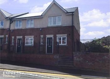 Thumbnail 2 bed end terrace house for sale in Chapel Place, Coundon, Bishop Auckland, Durham