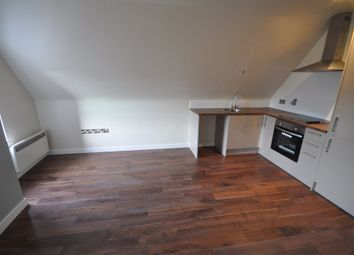 Thumbnail 1 bed flat to rent in High Street, Swadlincote