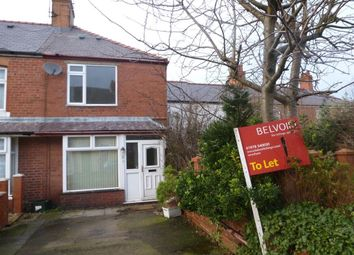 Thumbnail 2 bed property to rent in Owens Street, Rhosllanerchrugog, Wrexham