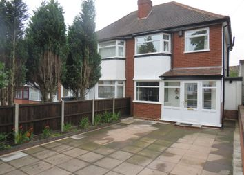 Thumbnail 2 bed semi-detached house for sale in Booths Farm Road, Great Barr, Birmingham