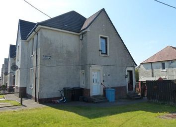 Thumbnail 4 bed property to rent in Quarry Street, Shotts