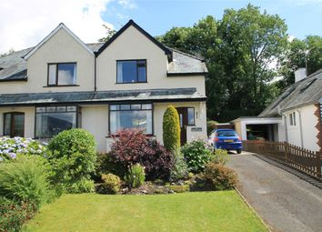 Thumbnail 2 bed semi-detached house for sale in Mount View, 12 Fenton, Keswick, Cumbria