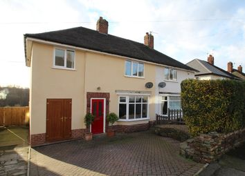 Thumbnail 3 bed semi-detached house to rent in Swaddale Avenue, Chesterfield