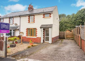 2 bed semi-detached house for sale in Shakespeare Terrace, Chorley PR6