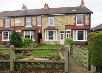 Thumbnail 2 bed terraced house for sale in Templar Close, Whitley, Goole