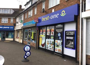 Thumbnail Retail premises for sale in Bedworth CV12, UK