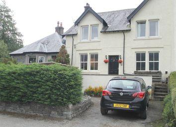 Thumbnail 2 bed flat for sale in 1B Glenderamackin Terrace, Threlkeld, Keswick, Cumbria