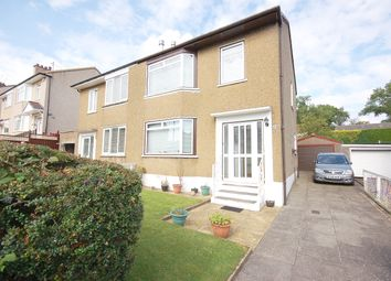 Thumbnail 3 bed semi-detached house for sale in Tanera Avenue, Simshill