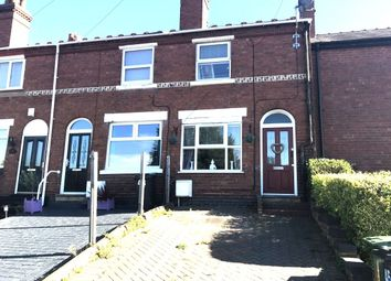 Thumbnail 2 bedroom terraced house for sale in New Rowley Road, Dudley