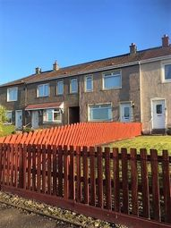Thumbnail 2 bed terraced house to rent in Viewfield Road, Bellshill