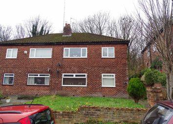Thumbnail 2 bed maisonette to rent in Mountside Crescent, Prestwich, Prestwich Manchester