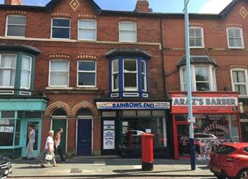 Thumbnail Retail premises to let in 13 The Crescent, St Annes On Sea, Lancashire