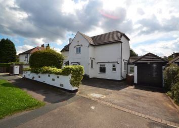 Thumbnail 3 bed detached house to rent in Broomhill Drive, Moortown, Leeds