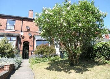 Thumbnail 1 bedroom flat for sale in Bent Street, Brierley Hill