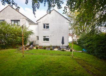 Thumbnail 3 bedroom terraced house for sale in Elphinstone Crescent, East Kilbride, South Lanarkshire
