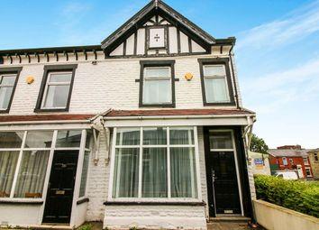 2 bed terraced house for sale in Blackburn Road, Darwen BB3