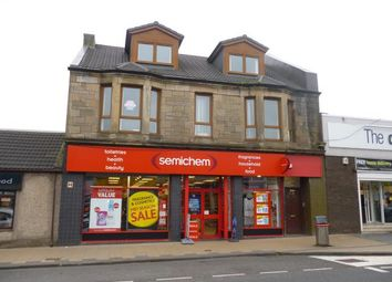 Thumbnail 2 bed maisonette to rent in Duke's Court, Duke Street, Larkhall