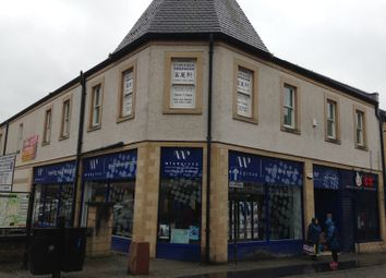 Thumbnail Office to let in Portland Street, Kilmarnock