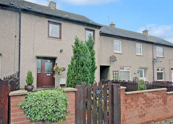 2 bed terraced house for sale in Canmore Terrace, Wellwood, Dunfermline KY12