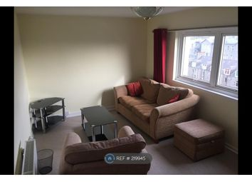 Thumbnail 1 bed flat to rent in Denburn Court, Aberdeen