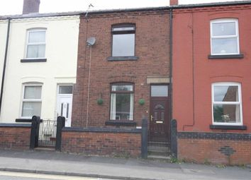 Thumbnail 2 bed terraced house for sale in St James Road, Orrell, Lancashire
