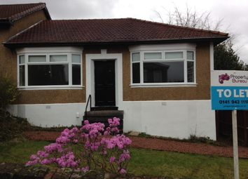 Thumbnail 2 bed bungalow to rent in Hillfoot Avenue, Bearsden, 3Qb