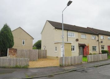 Thumbnail 2 bed end terrace house to rent in Marswood Green, Hamilton