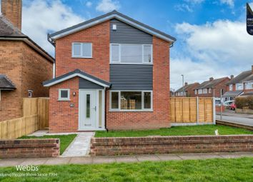 Old Town Lane, Pelsall, Walsall WS3. 3 bed detached house for sale