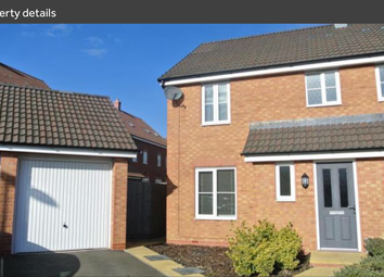 Thumbnail 3 bedroom end terrace house to rent in Fusiliers Close, Stoke Village, Coventry