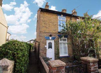 Thumbnail End terrace house for sale in London Road, Lowestoft, Kessingland