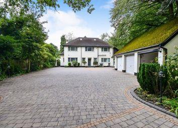 Thumbnail 7 bed detached house for sale in Nottingham Rd, Ravenshead, Nottingham, Nottinghmshire