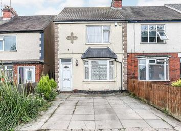 2 bed end terrace house for sale in Aldermoor Lane, Stoke, Coventry, West Midlands CV3