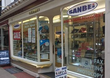 Thumbnail Retail premises to let in The Corridor, Bath