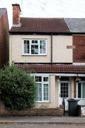 Thumbnail 2 bedroom end terrace house for sale in Station Road, Kegworth