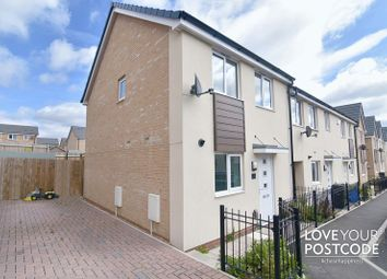 Thumbnail 2 bedroom end terrace house for sale in St. Edmund Close, Dudley