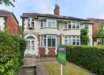 Thumbnail 3 bed semi-detached house for sale in Pamela Road, Northfield, Birmingham