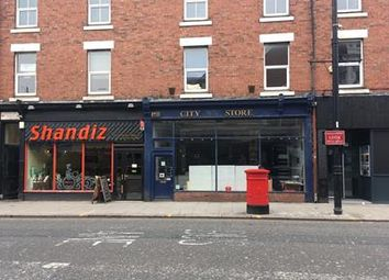 Thumbnail Retail premises to let in Vine Place, Sunderland, Tyne & Wear SR1 3Na