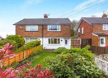 Thumbnail 2 bed semi-detached house for sale in Allerton Road, Walton-Le-Dale, Preston