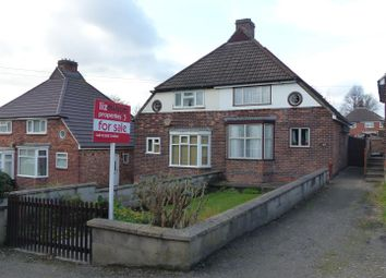 Thumbnail 2 bed semi-detached house for sale in Eastfield Road, Midway