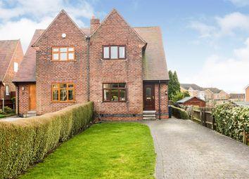 3 bed semi-detached house for sale in Shipley Common Lane, Ilkeston, Derbyshire DE7