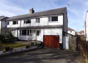 Thumbnail 5 bed semi-detached house for sale in Towers Lane, Cockermouth