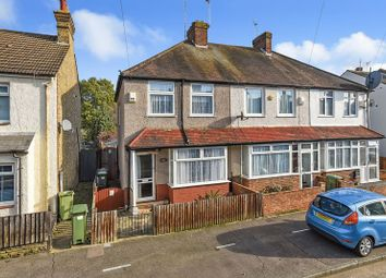 Thumbnail 2 bed end terrace house for sale in Suffolk Road, Sidcup