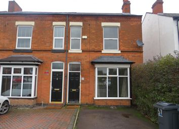 Thumbnail 3 bed end terrace house to rent in Reddicap Heath Road, Sutton Coldfield, West Midlands
