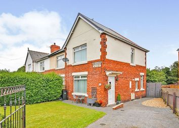 Thumbnail 2 bed semi-detached house for sale in Cedar Crescent, Burnopfield, Newcastle Upon Tyne