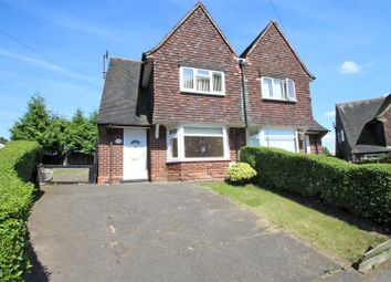 Thumbnail 2 bedroom semi-detached house for sale in Ventnor Rise, Nottingham
