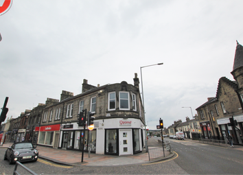 Thumbnail 2 bed flat for sale in Kirkton Street, Carluke