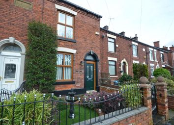 Thumbnail 2 bed end terrace house for sale in Bardsley Vale Avenue, Oldham